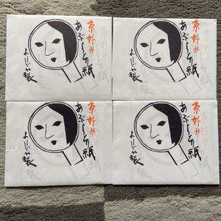よーじや あぶらとり紙 未使用 20枚×4