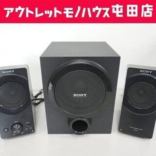 ソニー アクティブスピーカー SRS-D5 2.1ch サブウー...