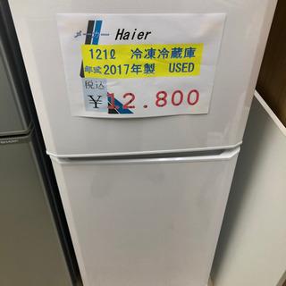 ⭐️Haier 121ℓ 冷蔵庫 2017年製⭐️
