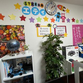 小中学生の不登校児向けでITに特化した居場所です🍒