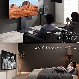 【ネット決済】ナカムラ 壁寄せテレビスタンド  ロータイプ M0...