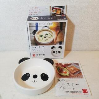 ☆未使用品☆ トースタープレート パンダ(丸型)3444 …