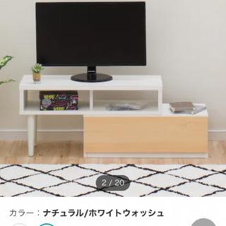 【ネット決済・配送可】ニトリテレビ台(配送可能1000円〜)