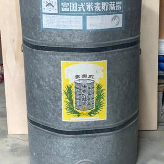 【ネット決済】米麦貯蔵器【富国式】大サイズ