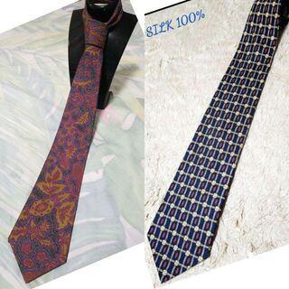 美品★ネクタイ 2枚セット