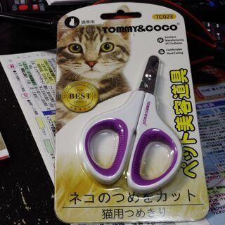 美品 ペット用 安全 ギロチン式爪切り ペンチタイプ お手入れ用...