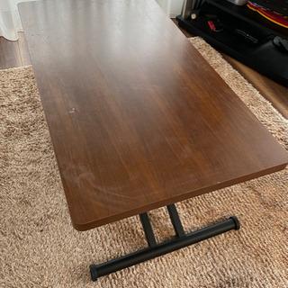 昇降式テーブル ウォルナット
