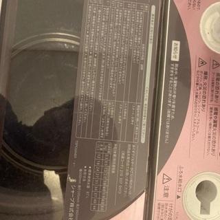 【ネット決済】洗濯機 2013年製