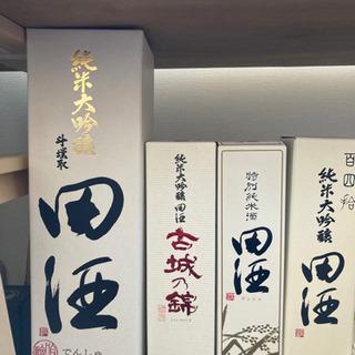 田酒 化粧箱 4種