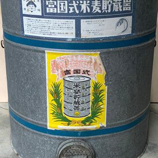 【ネット決済】米麦貯蔵器【富国式】中サイズ