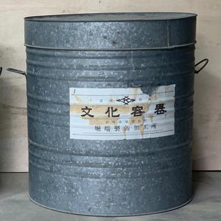 【ネット決済】文化容器【堀端製缶加工所】小サイズ
