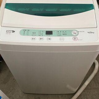 ★激安洗濯機★YWM-T45A1★2018年製★4.5kg★一人...