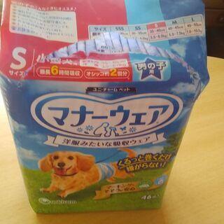 【ネット決済】犬 ユニ・チャーム マナーウェア