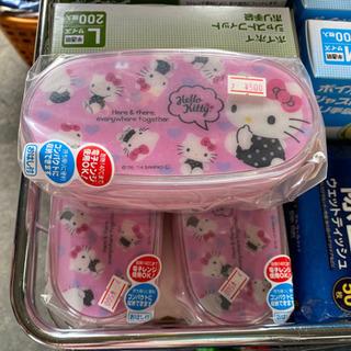 🍀キティちゃん/2段弁当箱【500円】☆未使用品☆