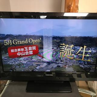 【リサイクルサービス八光 安心の1か月保証 配達・設置OK】東芝...