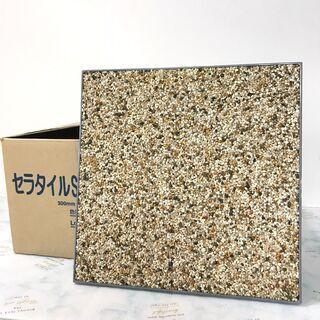 セラタイル DIY タイル 床材 40枚 30cm×30cm