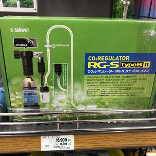 【ネット決済・配送可】CO2レギュレター