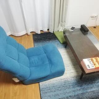 (美品)NITORI ローテブル&座椅子