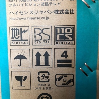 Hisense 40A30G LEDTV 【最終値下げ‼️】 - 高知市