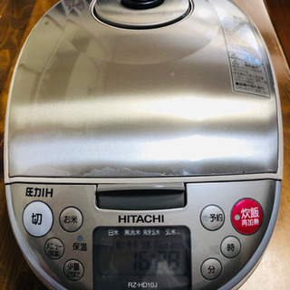 炊飯器 日立 HITACHI RZ-HD10J