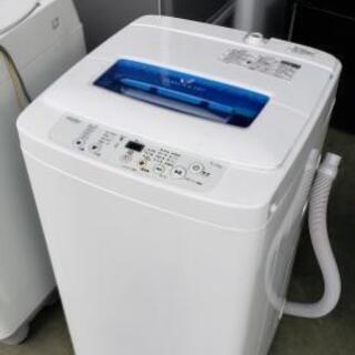 【4.2kg洗濯機】シンプルで時短!お安く出していきます!