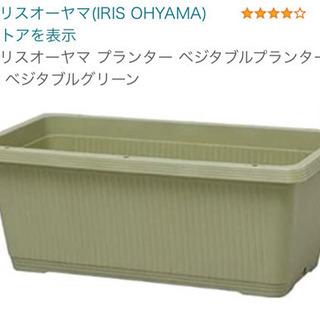 無料 未使用 プランター アイリスオーヤマ 1個