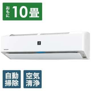 新品未使用 AY-J28H-W エアコン ホワイト系 [お…