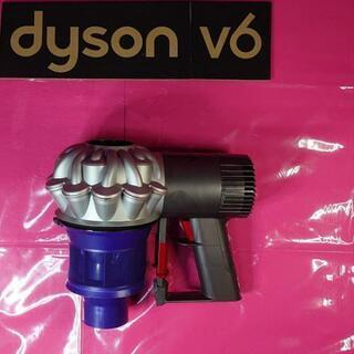 き ダイソンコードレス掃除機V6の(本体のみ!)