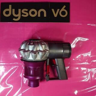 か ダイソンコードレス掃除機V6(本体のみ!)