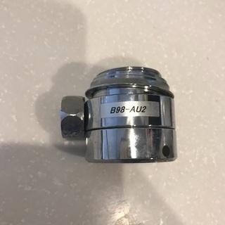 分岐水栓 B98-AU2
