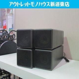 スピーカー SANYO DC-SF5 ブラック 黒 三洋電機 2...