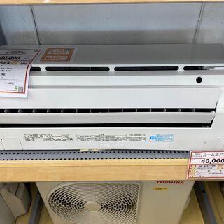 TOSHIBA ルームエアコン プラズマ空清❕❕ 1018…