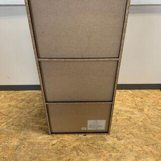 【FujiBoeki】不二貿易 カラー ボックス 棚 収納 家具 インテリア キャビネット FBC943 - 家具
