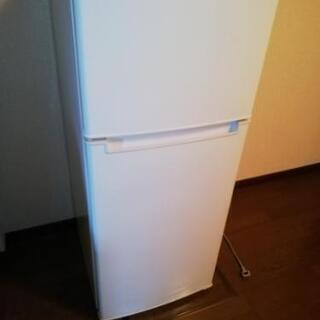 【ネット決済】冷蔵庫、洗濯機