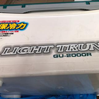 お譲り先決定 DAIWA LIGHT TRUNK GU20…