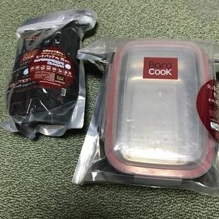 BaroCoOK 加熱式弁当箱 角型XL 1.2L ランチ…