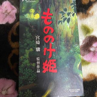 【ネット決済】ジブリ 「もののけ姫」VHS