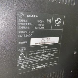 SHARP 液晶カラーテレビ LC-32AD5 2005年製 32型 - 各務原市