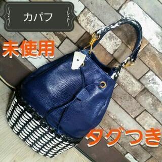 【ネット決済・配送可】青 黒、白