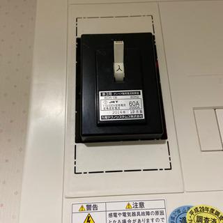 エアコンの電圧変更