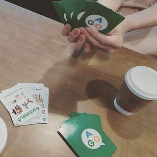 【5/22(土)星ヶ丘駅】英会話+カードゲーム+女子会♬ - 名古屋市