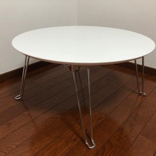 折りたたみ丸テーブル(ホワイト)