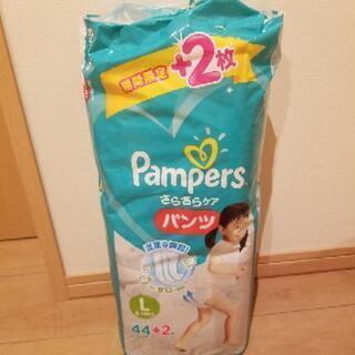 パンパース Lパンツ 37枚