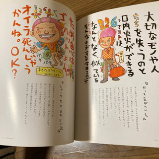 ナカムラミツル作品集 - 本/CD/DVD