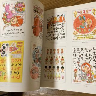 ナカムラミツル作品集 − 愛知県