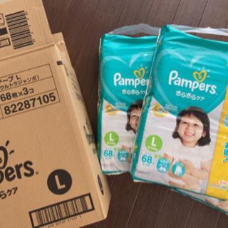 パンパース テープ L size