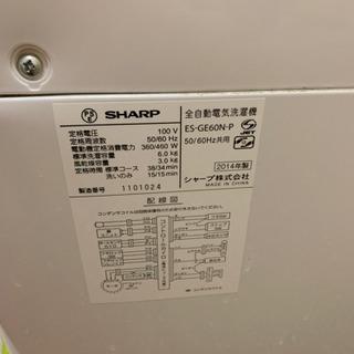 全自動電気洗濯機【2014年製】シャープ - 家電
