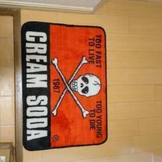 クリームソーダ玄関、バスマット