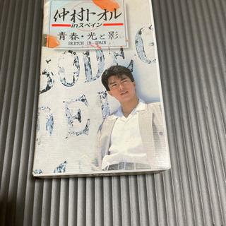 仲村トオル VHSビデオ
