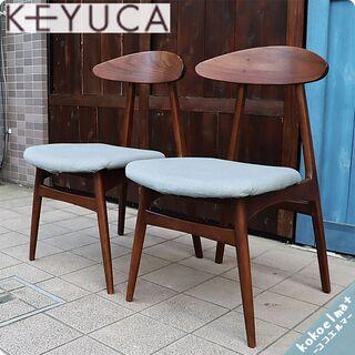 KEYUCA(ケユカ)で取り扱われていた、カッセル ダイニングチ...